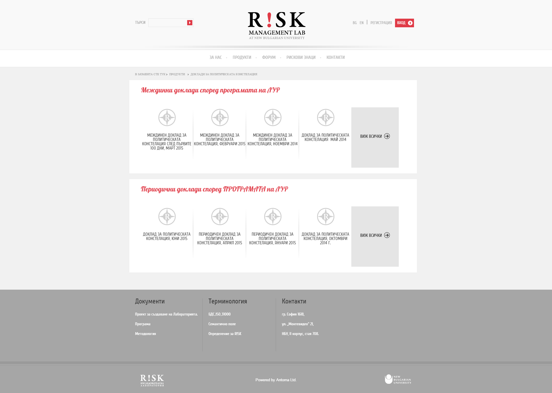 risk management lab 1 Itis 3102 introduction to cryptography and security risk management search this site welcome to home page assignment chapter 1 cipher text 1  lab 1 outcome.